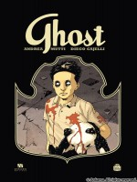 Ghost de Mutti Andrea chez Hostile Holster